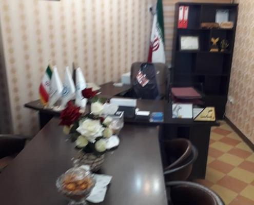 آفاق حکمت دانش ایرانیان